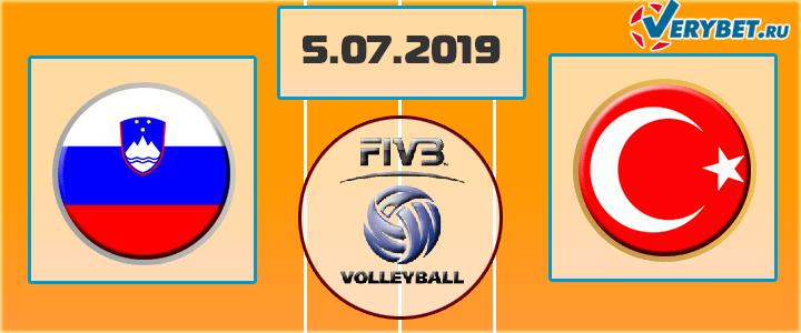 Словения — Турция 5 июля 2019 прогноз