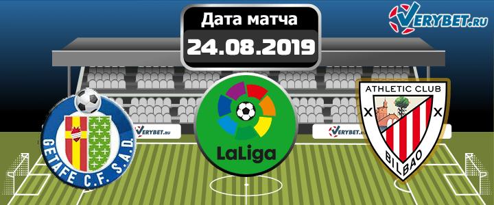 Хетафе - Атлетик 24 августа 2019 прогноз