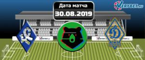 Крылья Советов - Динамо 30 августа 2019 прогноз