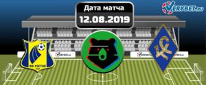 Ростов – Крылья Советов 12 августа 2019 прогноз