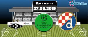 Русенборг – Динамо Загреб 27 августа 2019 прогноз