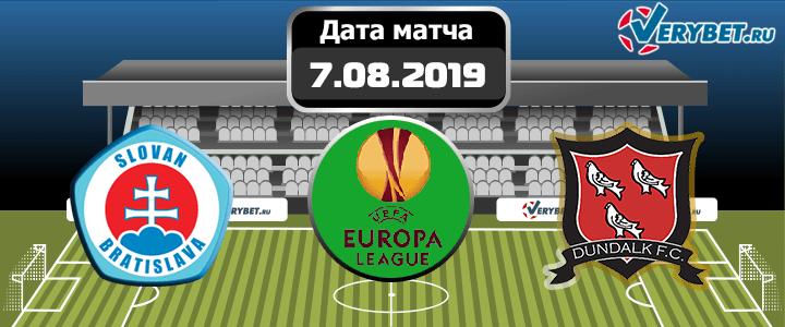 Слован Братислава – Дандолк 7 августа 2019 прогноз