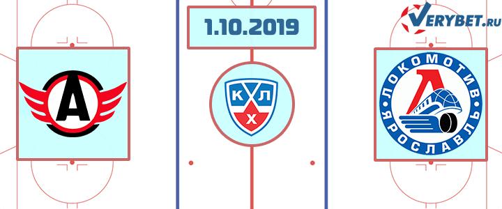 Автомобилист — Локомотив 1 октября 2019 прогноз