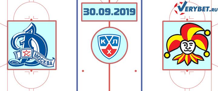 Динамо Москва — Йокерит 30 сентября 2019 прогноз