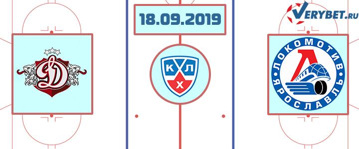 Динамо Рига — Локомотив 18 сентября 2019 прогноз