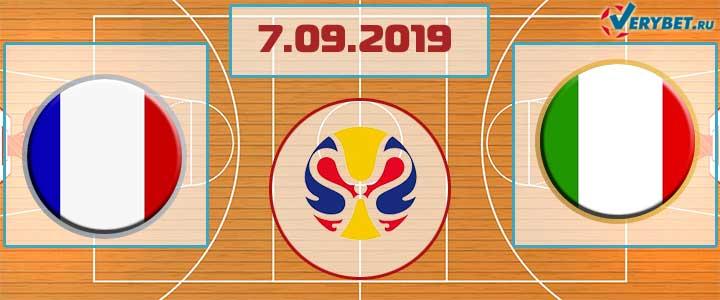 Франция – Литва 7 сентября 2019 прогноз