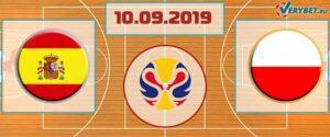Испания – Польша 10 сентября 2019 прогноз