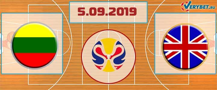 Литва – Австралия 5 сентября 2019 прогноз