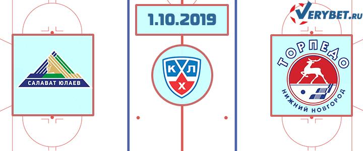 Салават Юлаев — Торпедо 1 октября 2019 прогноз