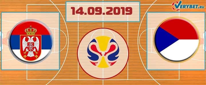 Сербия – Чехия 14 сентября 2019 прогноз