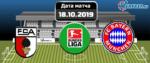 Аугсбург - Бавария 18 октября 2019 прогноз