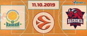 Химки – Баскония 11 октября 2019 прогноз