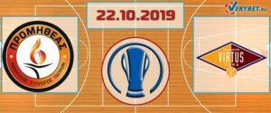 Промитеис – Виртус Болонья 22 октября 2019 прогноз