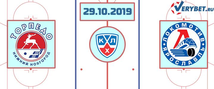 Торпедо — Локомотив 29 октября 2019 прогноз