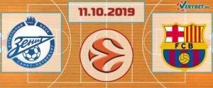 Зенит – Барселона 11 октября 2019 прогноз
