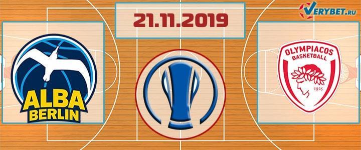 Альба – Олимпиакос 21 ноября 2019 прогноз