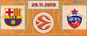 Барселона – ЦСКА 29 ноября 2019 прогноз