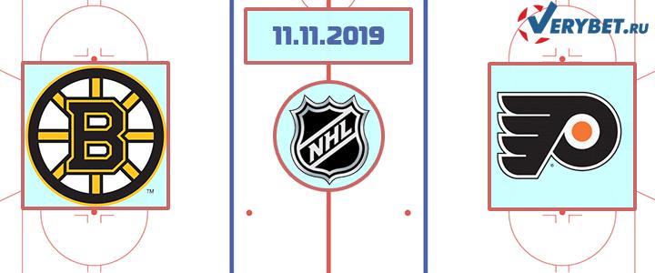 Бостон — Филадельфия 11 ноября 2019 прогноз