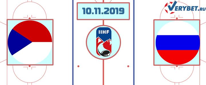Чехия — Россия 10 ноября 2019 прогноз