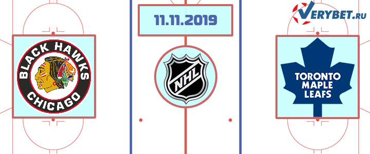 Чикаго — Торонто 11 ноября 2019 прогноз