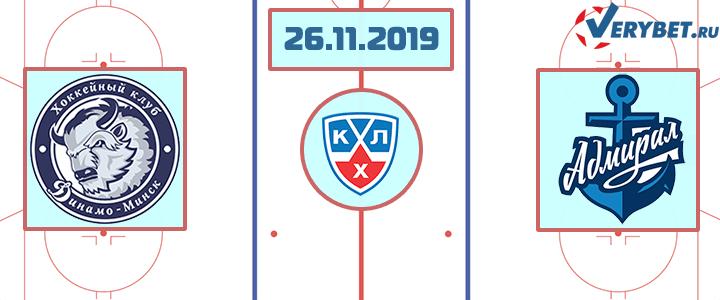 Динамо Минск — Адмирал 26 ноября 2019 прогноз