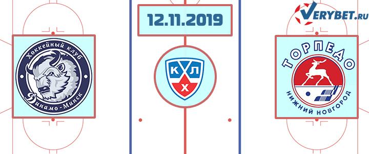 Динамо Минск — Торпедо 12 ноября 2019 прогноз