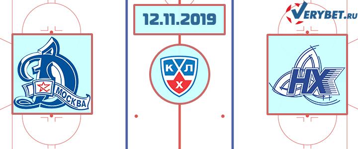 Динамо Москва – Нефтехимик 12 ноября 2019 прогноз