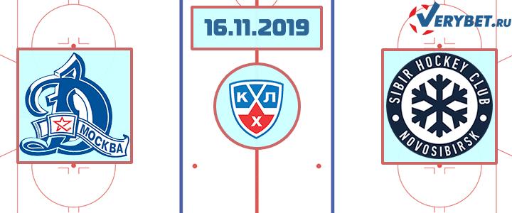 Динамо Москва — Сибирь 16 октября 2019 прогноз