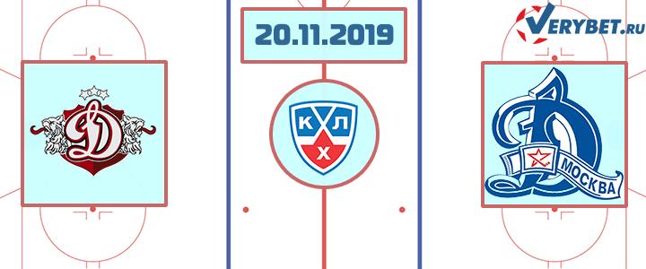 Динамо Рига — Динамо Москва 20 ноября 2019 прогноз