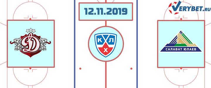Динамо Рига — Салават Юлаев 12 ноября 2019 прогноз