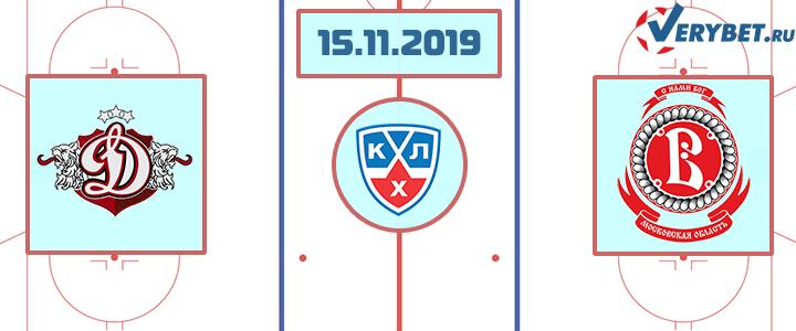 Динамо Рига — Витязь 15 ноября 2019 прогноз