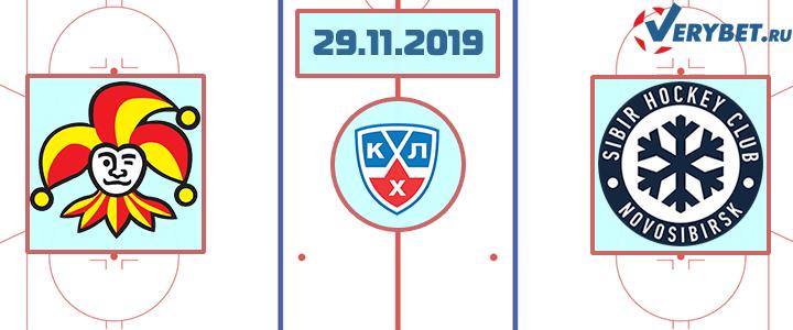 Йокерит — Сибирь 29 ноября 2019 прогноз