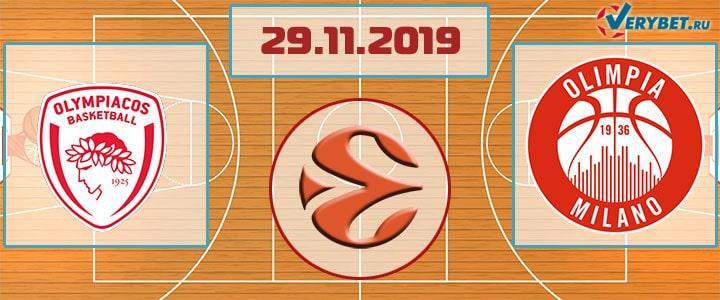 Олимпиакос – Милано 29 ноября 2019 прогноз