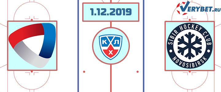 Северсталь — Сибирь 1 декабря 2019 прогноз