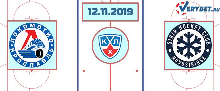 Локомотив — Сибирь 12 ноября 2019 прогноз