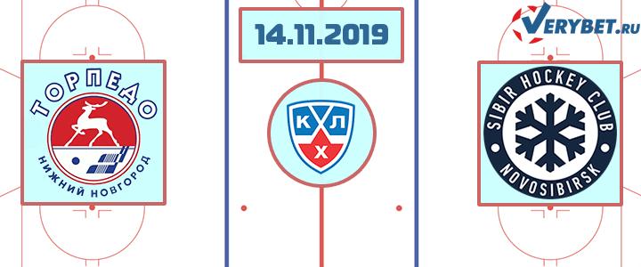 Торпедо — Сибирь 14 ноября 2019 прогноз