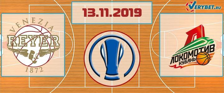 Венеция – Локомотив-Кубань 13 ноября 2019 прогноз