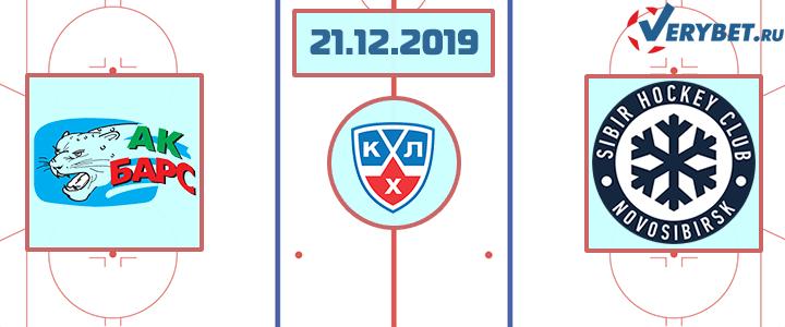 Ак Барс — Сибирь 21 декабря 2019 прогноз