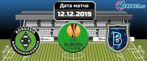 Боруссия М – Башакшехир 12 декабря 2019 прогноз