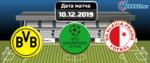 Боруссия Дортмунд – Славия Прага10 декабря 2019 прогноз