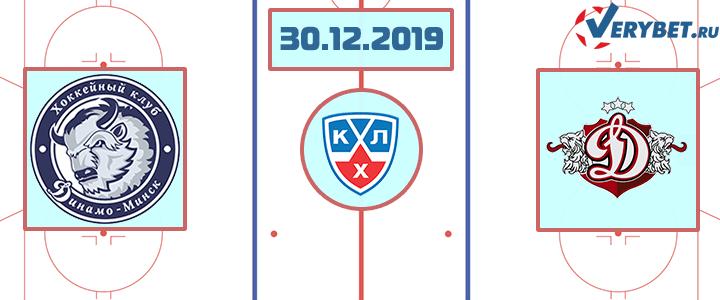 Динамо Минск — Динамо Рига 30 декабря 2019 прогноз