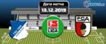 Хоффенхайм — Аугсбург 13 декабря 2019 прогноз