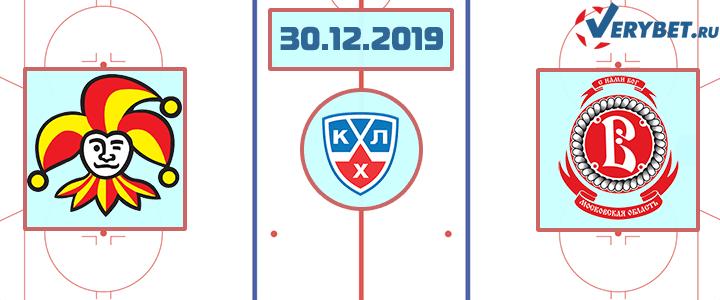 Йокерит – Витязь 30 декабря 2019 прогноз