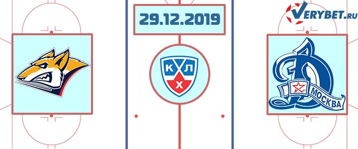 Металлург — Динамо Москва 29 декабря 2019 прогноз