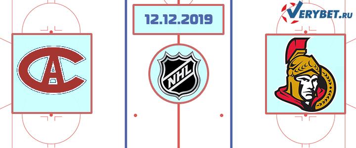 Монреаль – Оттава 12 декабря 2019 прогноз