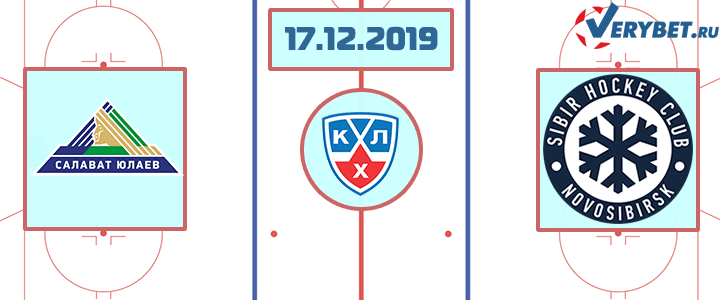 Салават Юлаев — Сибирь 17 декабря 2019 прогноз