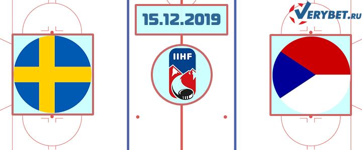 Швеция — Чехия 15 декабря 2019 прогноз