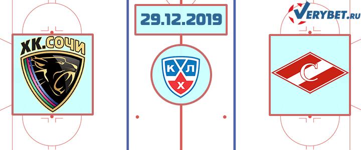 Сочи — Спартак 29 декабря 2019 прогноз
