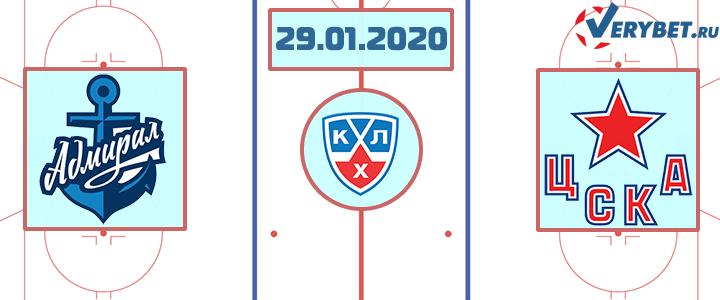 Адмирал — ЦСКА 29 января 2020 прогноз