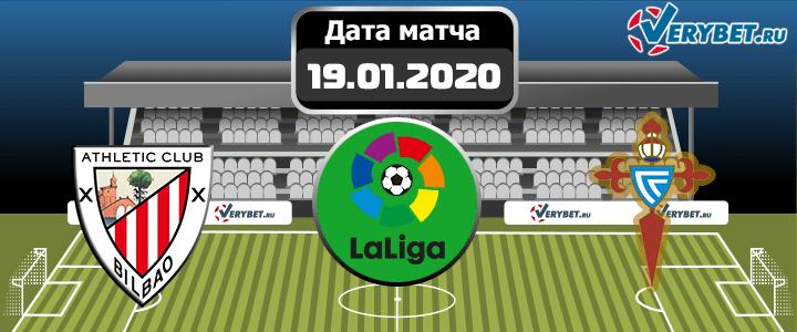 Атлетик — Сельта 19 января 2020 прогноз